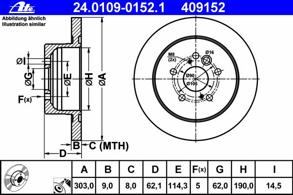 Диск тормозной Ate 24010901521 комплект 2 шт24010901521