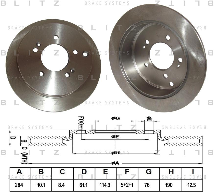 Диск тормозной BLITZ автотовары BS0191BS0191
