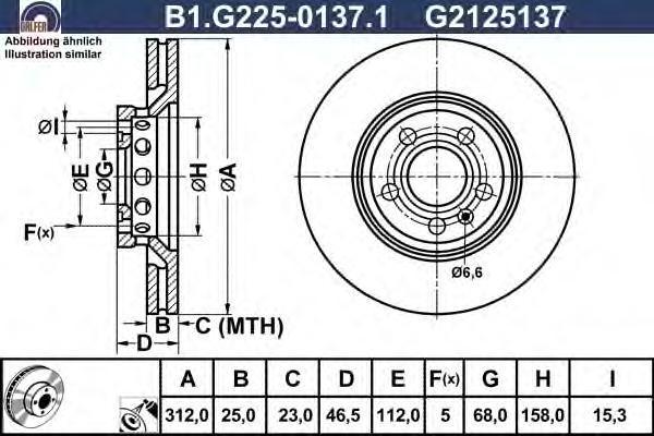 Диск тормозной Galfer B1G22501371B1G22501371