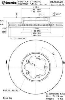 Диск тормозной передний Brembo 09A5312009A53120