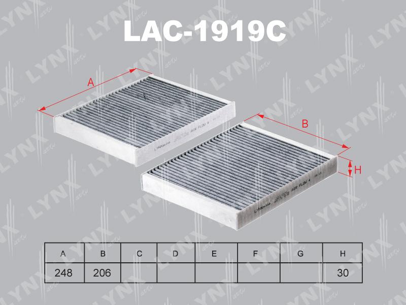 Фильтр салонный Lynx LAC1919CLAC1919C