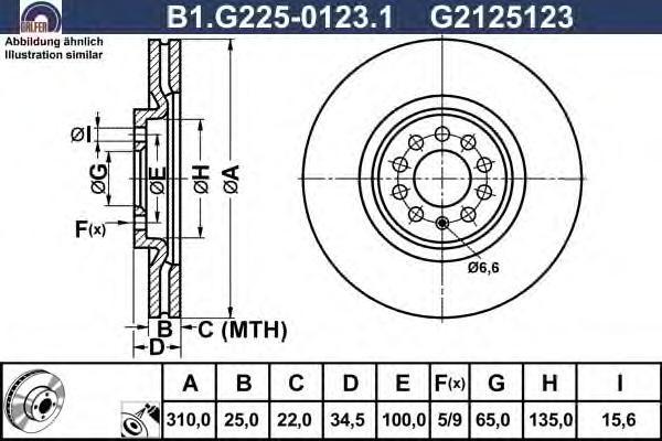 Диск тормозной Galfer B1G22501231 комплект 2 штB1G22501231