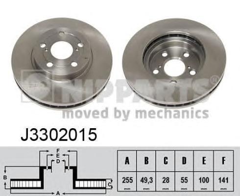 Диск тормозной передний вентилируемый Nipparts J3302015 комплект 2 штJ3302015