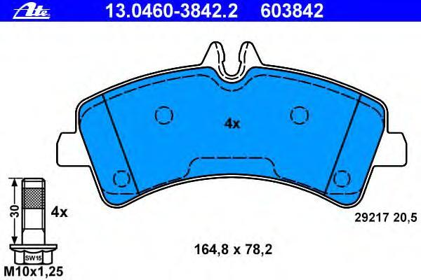Колодки тормозные дисковые Ate 1304603842213046038422