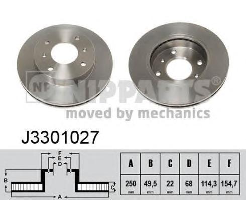 Диск тормозной передний вентилируемый Nipparts J3301027 комплект 2 штJ3301027
