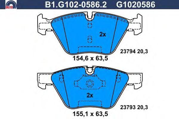 Колодки тормозные Galfer B1G10205862B1G10205862