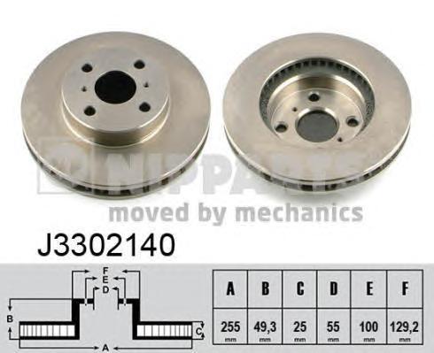 Диск тормозной передний вентилируемый Nipparts J3302140 комплект 2 штJ3302140