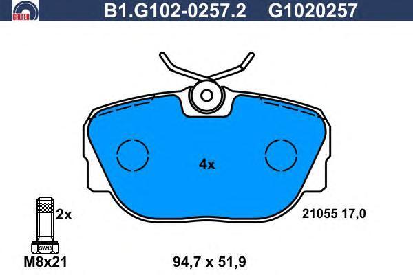Колодки тормозные Galfer B1G10202572B1G10202572