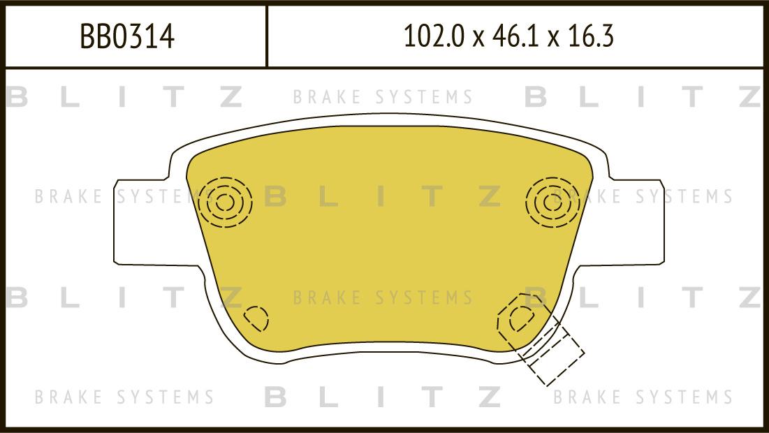 Колодки тормозные дисковые BLITZ автотовары BB0314BB0314