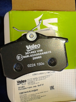 Колодки тормозные задние Valeo 301463301463