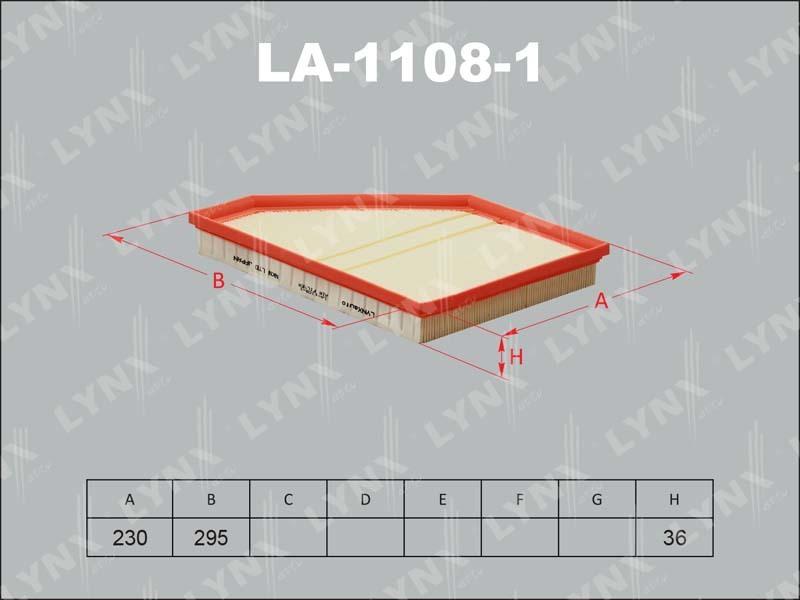 Фильтр воздушный Lynx LA11081LA11081