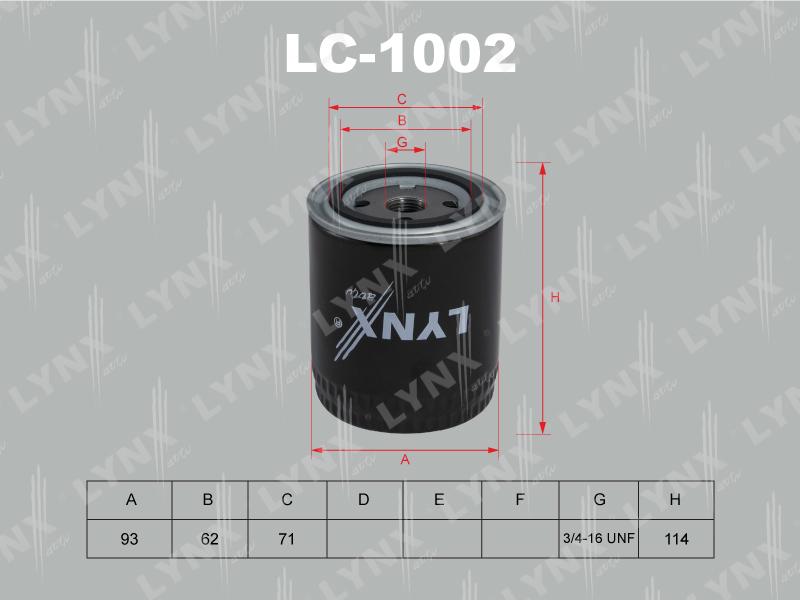 Фильтр масляный Lynx LC1002 фильтр воздушный lynx la113