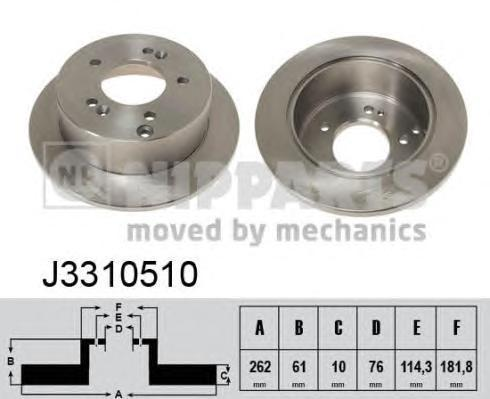Диск тормозной задний Nipparts J3310510 комплект 2 штJ3310510