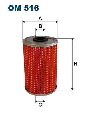 Фильтр масляный Filtron OM516OM516