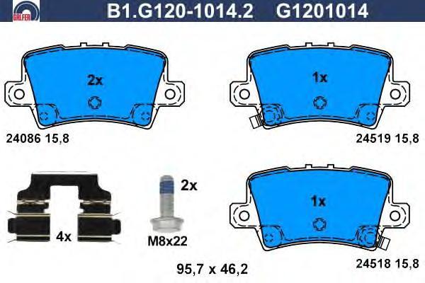 Колодки тормозные дисковые Galfer B1G12010142B1G12010142