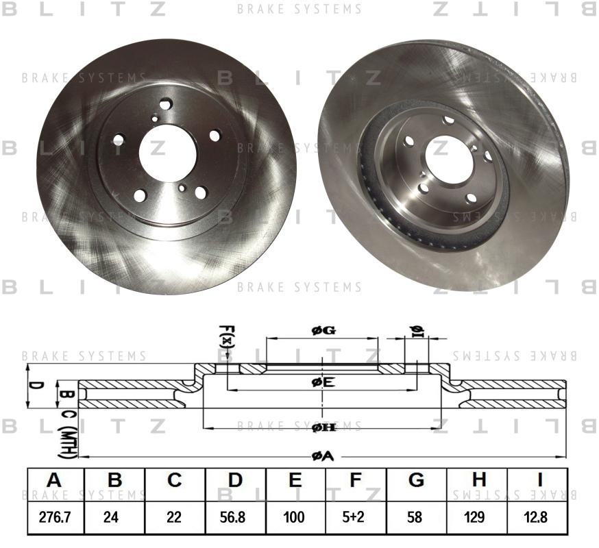 Диск тормозной BLITZ автотовары BS0196BS0196
