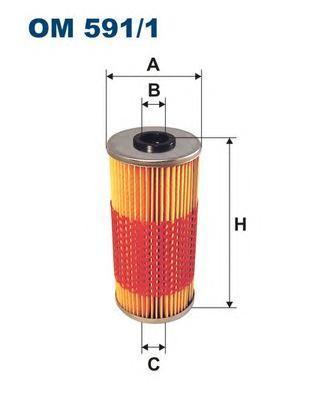 Фильтр масляный Filtron OM5911OM5911