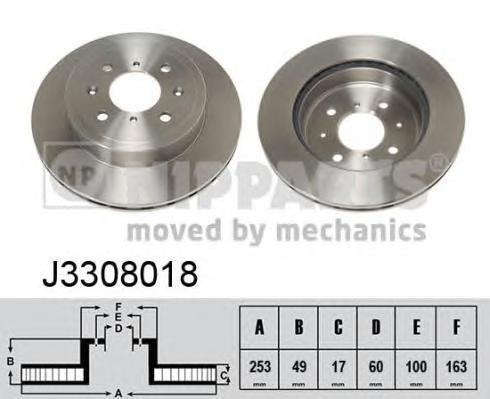 Диск тормозной Nipparts J3308018 комплект 2 штJ3308018