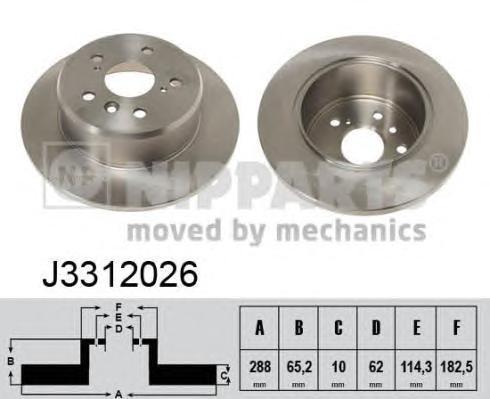 Диск тормозной задний Nipparts J3312026J3312026