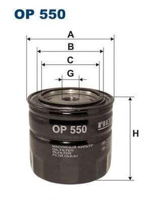 Фильтр масляный Filtron OP550OP550