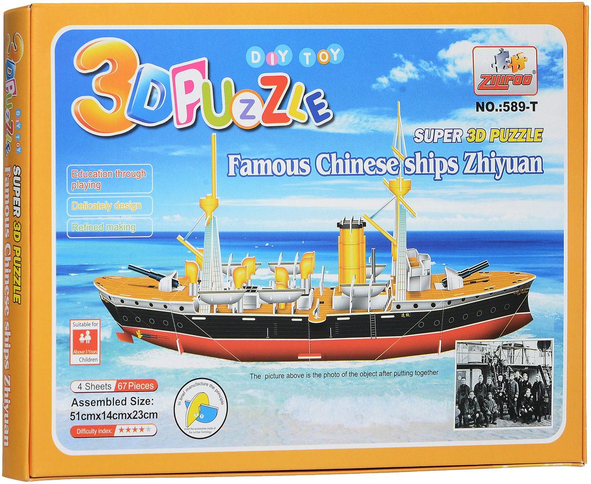 Zilipoo 3D Пазл Китайский крейсер 589-T