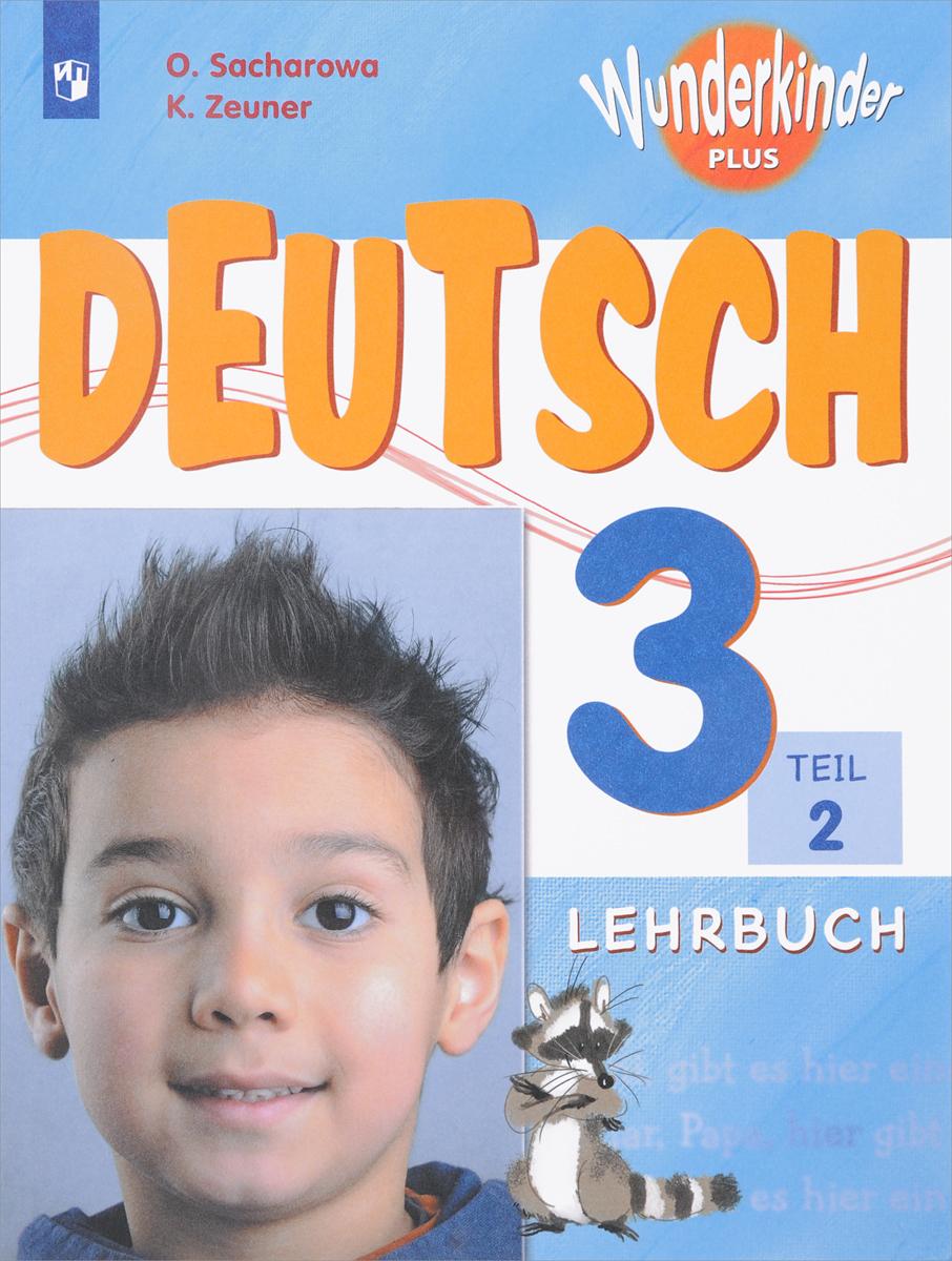 O. Sacharowa, K. Zeuner Deutsch 3: Lehrbuch: Teil 2 / Немецкий язык. 3 класс. Учебное пособие. В 2 частях. Часть 2