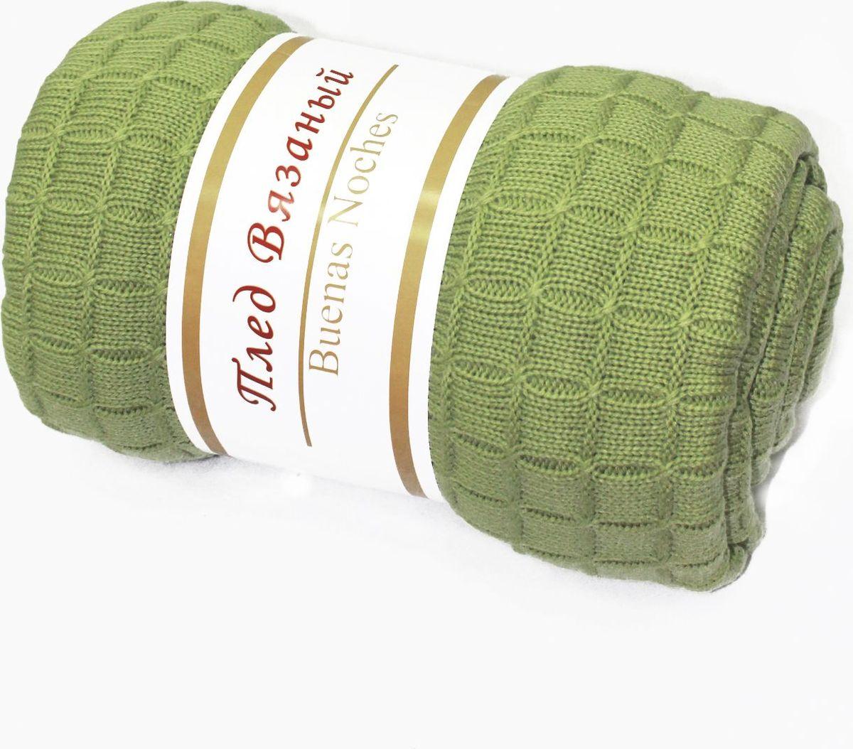 Плед Buenas Noches, цвет: зеленый, 130 х 160 см. 8511785117Вязаные пледы Amore Mia - отличный подарок себе и близким. Легкие, можно взять в дорогу, либо укрыть малыша. Оригинальная вязка, классические цвета.