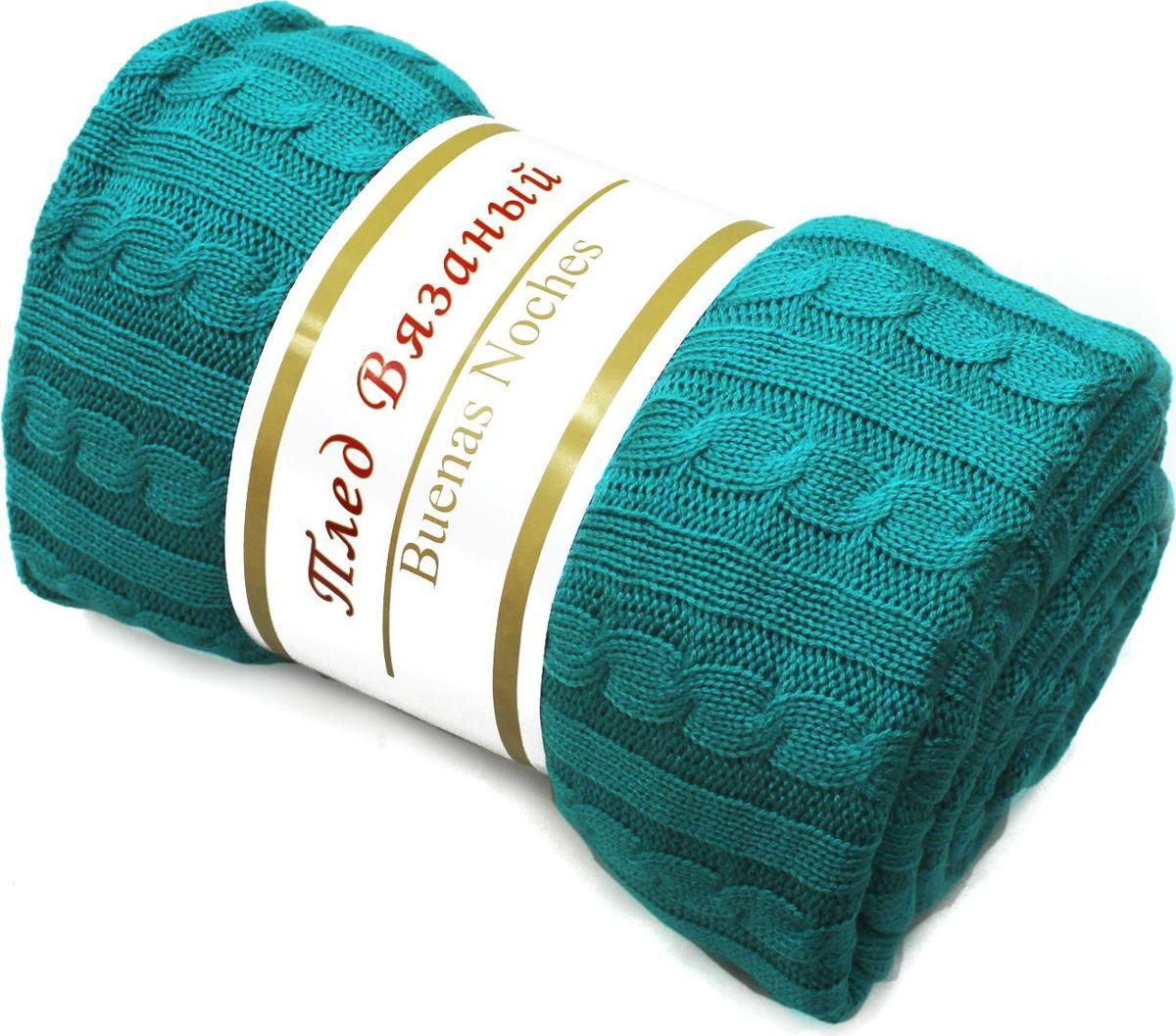 Плед Buenas Noches, цвет: бирюзовый, 130 х 160 см. 8511885118Вязаные пледы Amore Mia - отличный подарок себе и близким. Легкие, можно взять в дорогу, либо укрыть малыша. Оригинальная вязка, классические цвета.
