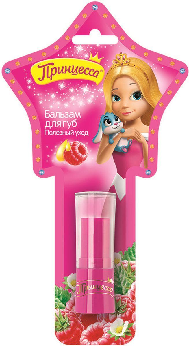 Принцесса Бальзам для губ Полезный уход 3,8 г63651Обеспечивает полноценный уход за нежной кожей губ, защищают и увлажняют ее, насыщают полезными витаминами и микроэлементами.