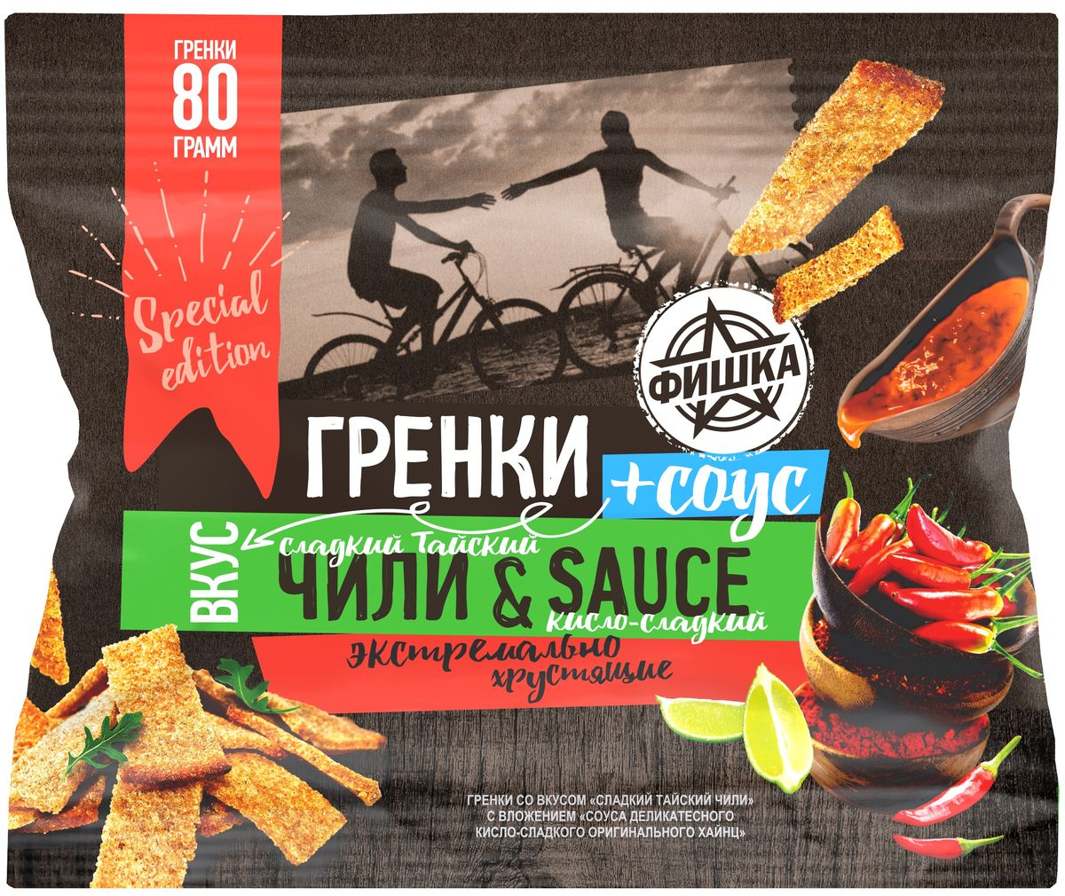 Фишка гренки со вкусом сладкий тайский чили, 80 г с кисло-сладким соусом, 25 г