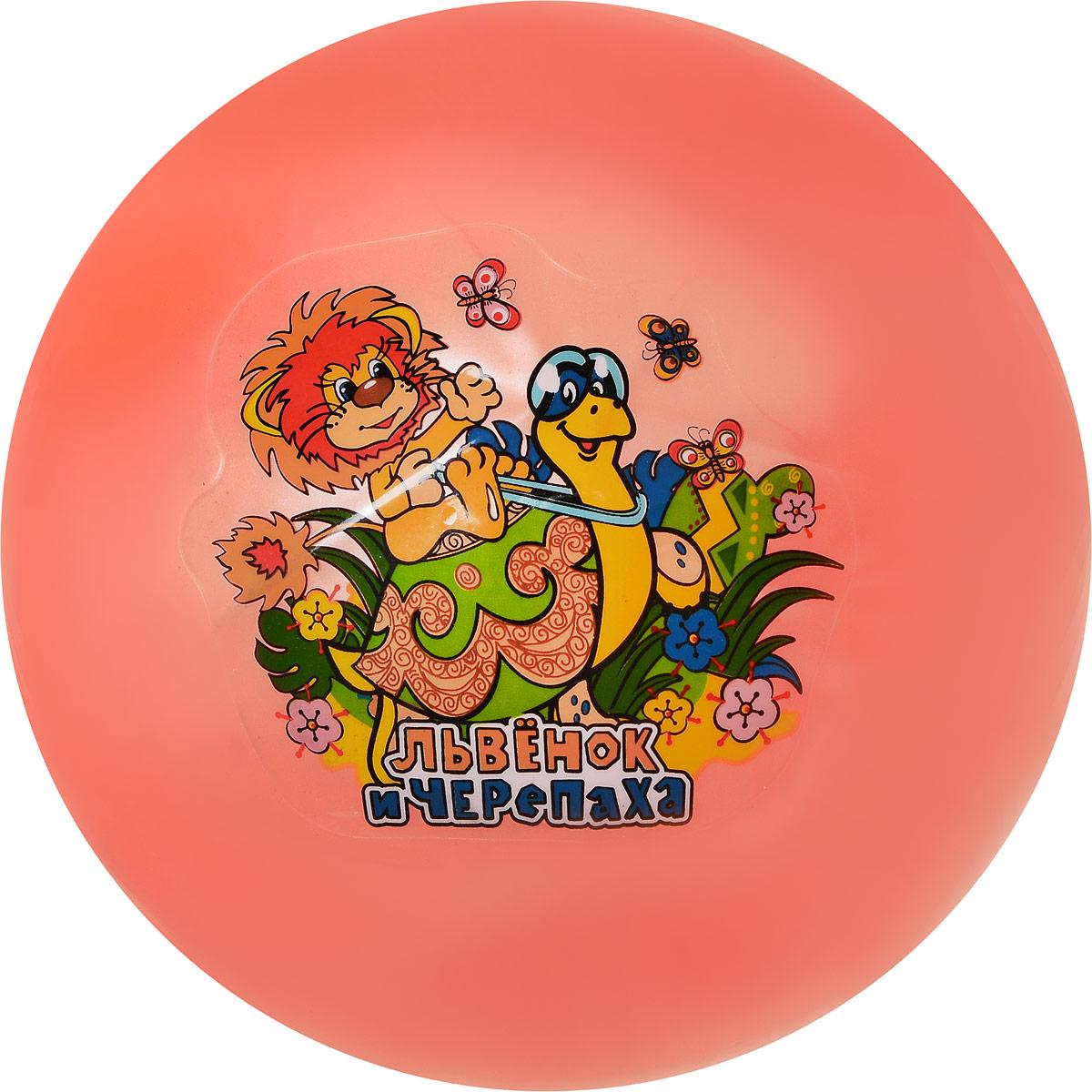 Играем вместе Мяч Львенок и Черепаха цвет оранжевый 23 см