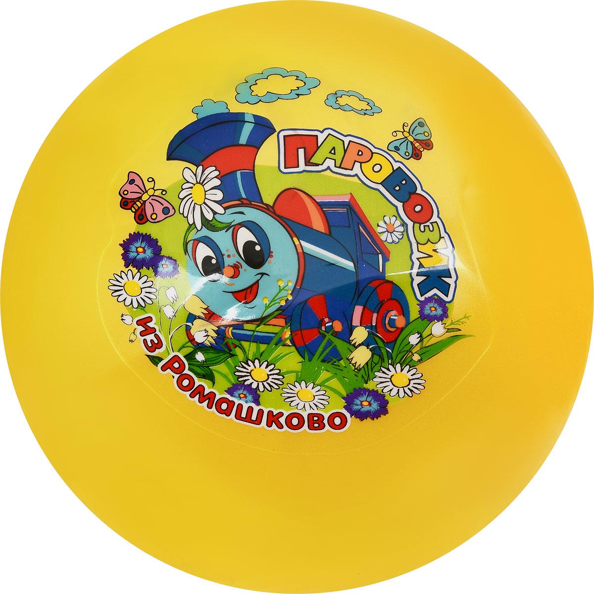 Играем вместе Мяч Паровозик из Ромашково цвет желтый 23 см