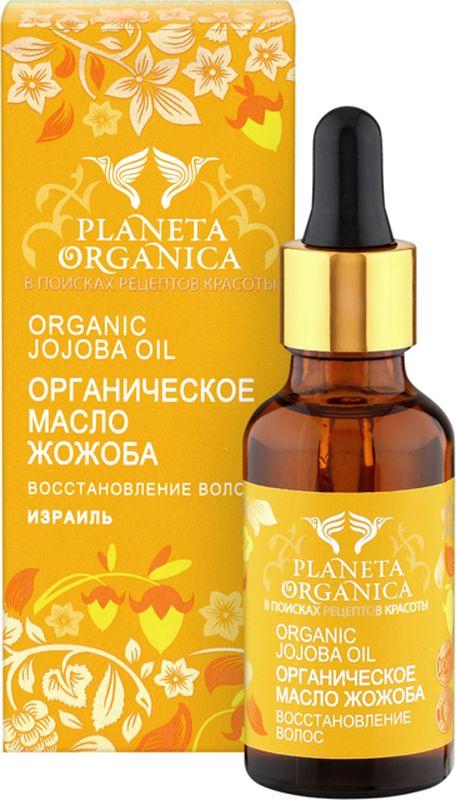 Planeta Organica масло для волос масло Жожоба, восстановление, 30м071-1-0106Масло жожоба – ценный источник витамина E и полиненасыщенных жирных кислот, в связи с чем оно эффективно укрепляет корни волос, стимулирует их рост, снимает раздражение, нормализует жировой баланс. Восстанавливающие свойства масла жожоба обусловлены входящими в его состав аминокислотами — протеином, который создает защитную пленку на волосах, выравнивая их структуру и придавая эластичность.