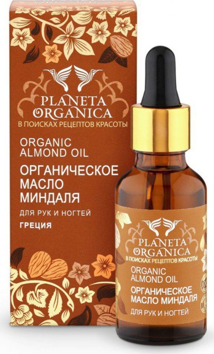 Planeta Organica масло для рук и ногтей масло миндаля, 30 мл071-1-0144Миндальное масло содержит фитостерол и линоленовую кислоту в высокой концентрации, в связи с чем регулирует проницаемость эпидермального барьера, липидный и водный баланс кожи, а также активизирует процесс регенерации клеток. Масло содержит витамин Е, который является естественным антиоксидантом, устраняющим воспалительные процессы на коже, а также витамин F, который способствует укреплению ногтевой пластины. Миндальное масло оказывает эффективное смягчающее и питательное действие.