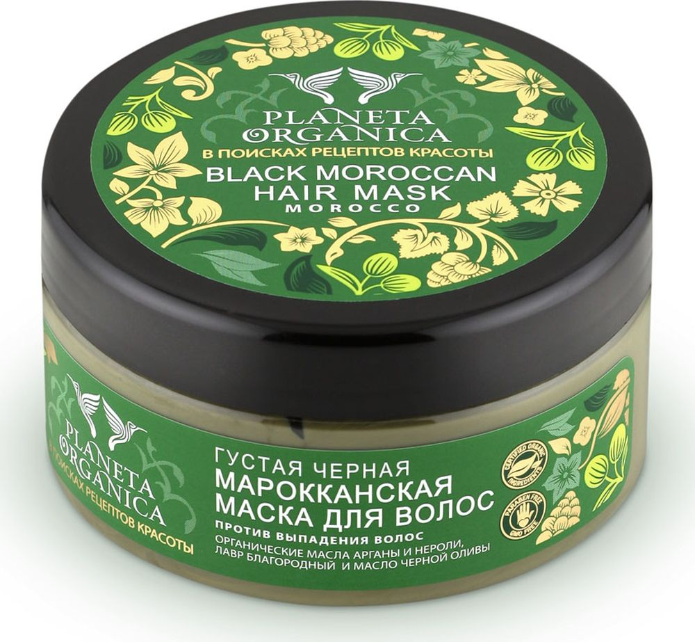 Planeta Organica маска для волос густая, черная, марокканская, 300 мл071-1-0250Черная марокканская маска для волос создана на основе ценного органического масла арганы – одного из самых редких и дорогих масел в мире. Масло содержит высокий процент витаминов Е и F, интенсивно питает и ухаживает за ослабленными волосами. Нероли возвращает эластичность и дарит изысканный неповторимый аромат. Масло благородного лавра - природная защита от воздействия агрессивной экологии и источник витаминов для кожи головы и волос, укрепляет корни и препятствует выпадению волос. Черная олива содержит 16 основных аминокислот, которые жизненно необходимы волосам и коже. Масло оливы питает волосы, мгновенно увлажняет и придает волосам мягкость.