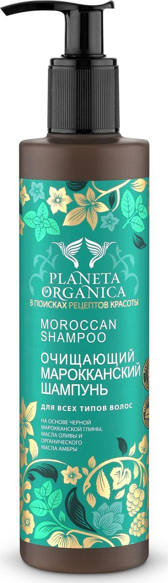 Planeta Organica Шампунь Марокканский очищающий для всех типов волос,280 мл071-1-0410Марокканская глина гассул - натуральный продукт вулканического происхождения с высоким содержанием кремния и магния. Глина собирается вручную в подземных шахтах, затем промывается водой, очищается и просушивается на солнце. Обладает сильным абсорбирующим свойством, прекрасно очищает и выводит токсины. Оливковое масло содержит целый спектр витаминов: A, B, C, D, E, F, K, различные минералы, аминокислоты, белки и антисептики. Такой ценный набор активизирует работы сальных желез, снабжая волосы всеми необходимыми веществами. Масло растительной амбры придает волосам мягкость, также оно насыщает кожу головы антиоксидантами и веществами, обладающими мощным защитным эффектом.