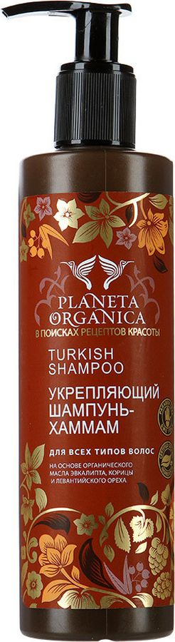 Planeta Organica Шампунь-Хаммам укрепляющий для всех типов волос, 280 мл071-1-0472Масло эвкалипта насыщает кожу головы полезными микроэлементами, укрепляет корни волос, препятствует их выпадению. Масло корицы усиливает циркуляцию крови, активизируя волосяные луковицы, тем самым ускоряя рост волос. Маслогрейпфрута прекрасно восстанавливает естественную сальную секрецию волос, повышает их тонус. Левантийский орех содержит витамины А, В, Е, а также калий, фосфор, магний, железо, цинк, полиненасыщенные жирные кислоты, благодаря которым масло ореха обогащает кожу головы питательными веществами, стимулирует активность волосяных фолликул, что усиливает рост здоровых и крепких волос.