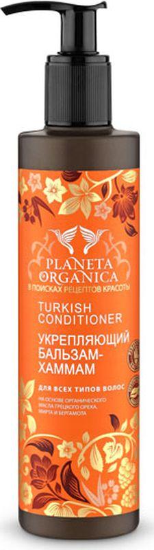Planeta Organica Бальзам-Хаммам укрепляющий для всех типов волос, 280 мл071-1-0489Бальзам-хаммам варится в соответствии с традициями хаммам, используя древние восточные рецепты красоты волос. Органическое масло грецкого ореха содержит полиненасыщенные кислоты ивитамин Е, чтоделает его незаменимым продуктом длявосстановления структуры и укрепления волос. Масло мирта обладает мощным антибактериальным действием, обеспечивает питание слабым и ломким волосам. Масло бергамота содержит бергаптен, который вырабатывает меланин в клетках кожи и стимулирует рост волос. Розмарин способствует стимуляции фолликул замедляет преждевременное выпадение волос.