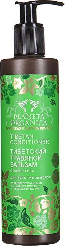Planeta Organica Бальзам Тибетский травяной для всех типов волос, 280 мл071-1-0526В производстве бальзама, руководствуясь древней тибетской методикой по уходу за волосами, используются травы, собранные вручную в горах Гималайского хребта. Экстракты 9 высокогорных трав дарят волосам объём и густоту, направляют свою силу на укрепление тонких и ломких волос. Органическое масло белого имбиря интенсивно питает волосы и кожу головы, облегчает их расчесывание. Экстракт бессмертника содержит витамины С и К, горькие и дубильные вещества и каротин, благодаря чему оказывает биологически активное действие, обладает противовоспалительным и антибактериальным эффектом, успокаивает кожу головы. Активные компоненты тибетских трав восстанавливают белковую структуру, способствуя повышению активности волосяных фолликул. В результате происходит активное укрепление корней и ускоряется рост волос, улучшается их структура по всей длине. Средство обеспечивает насыщенное питание и увлажнение волосяного и кожного покрова головы, приподнимая волосы от корней.