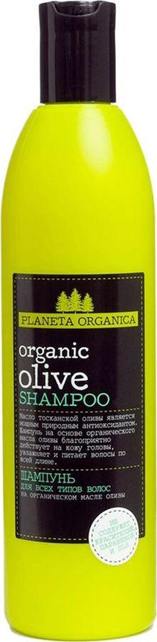 Planeta Organica Шампунь для волос Органик Олива, 360 мл071-2-1172Шампунь на основе органического масла тосканской оливы благоприятно воздействует на кожу головы, увлажняет и питает волосы по всей длине, придавая им здоровый и сияющий вид.