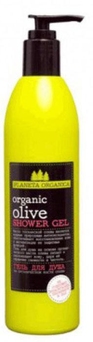 Planeta Organica Гель для душа Органик Олива, 360 мл071-2-1202Нежный гель для душа на основе органического масла тосканской оливы бережно очистит кожу и придаст ей легкий, свежий аромат. Делает кожу мягкой и увлажненной. Способствует защите кожи от ежедневного воздействия агрессивных факторов окружающей среды.
