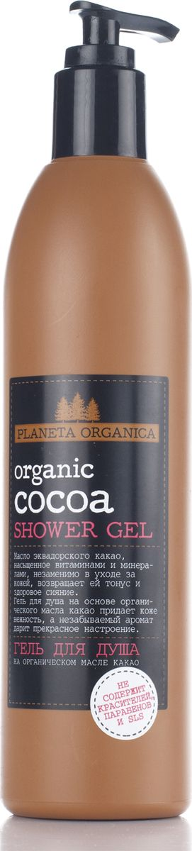 Planeta Organica Гель для душа Органик Какао, 360 мл