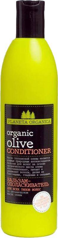 Planeta Organica Бальзам для волос Органик Олива, 360 мл071-2-1257Бальзам-ополаскиватель на основе органического масла тосканской оливы мгновенно укрепляет волосы и способствует их легкому расчесыванию, придавая им сияние и блеск. Ваши волосы становятся легкими и послушными.