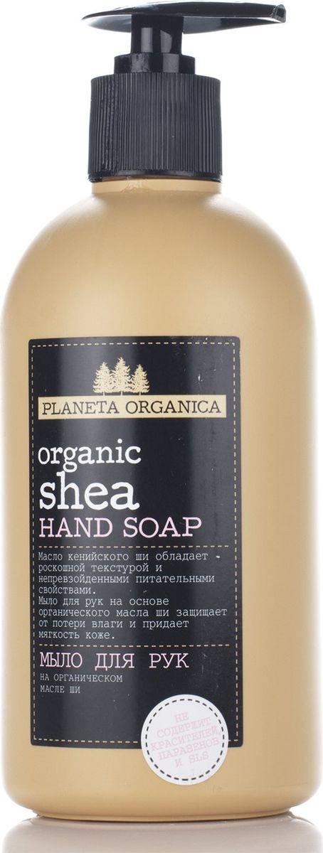 Planeta Organica Мыло для рук Органик Ши 500 мл071-2-1400Мыло для рук на основе органического масла кенийского Ши прекрасно защищает от потери влаги и придает мягкость коже Ваших рук. Обеспечивает длительную защиту и мягкий уход.