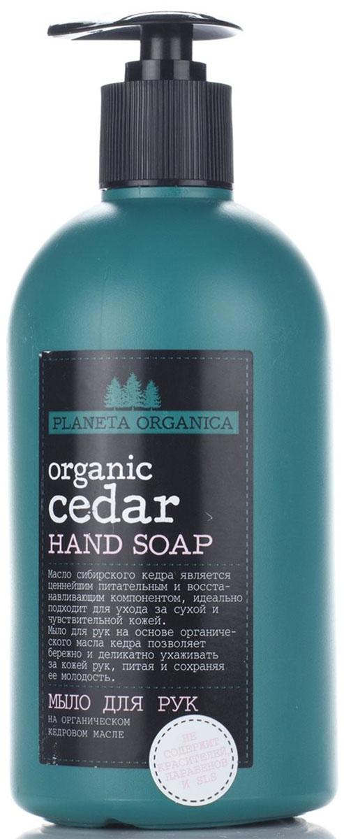 Planeta Organica Мыло для рук Органик Кедр 500 мл071-2-1424Мыло для рук на основе органического масла сибирского кедра помогает восстановить естественный баланс кожи. Прекрасно защищает от потери влаги и придает мягкость коже рук. Обеспечивает длительную защиту и мягкий уход.