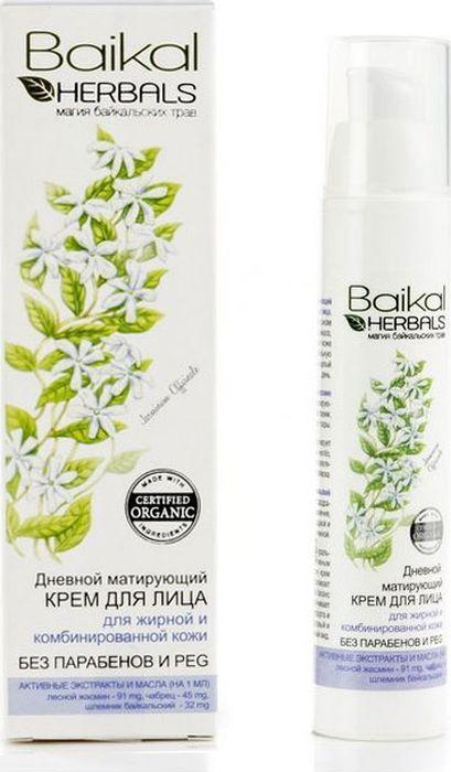 Baikal Herbals Магия байкальских трав Дневной матирующий крем для лица для жирной и комбинированной кожи, 50 мл недорого