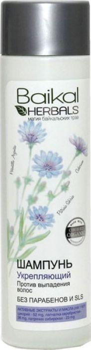 Baikal Herbals Магия байкальских трав Шампунь укрепляющий против выпадения волос, 280 мл недорого