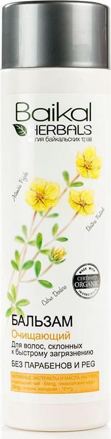Baikal Herbals Магия байкальских трав Бальзам очищающий для волос, склонных к быстрому загрязнению, 280 мл071-3-9428Бальзам создан на основе экстрактов растений Байкала специально для волос, которые быстро становятся жирными.Кедр гималайский освежает, обладает бактерицидным действием, способствует быстрому восстановлению волос.Полынь холодная насыщает корни витамином С, укрепляет их, придаёт причёске лёгкость и пышность.Лапчатка серебристая регулирует работу сальных желёз, возвращает волосам природную красоту и блеск.Бальзам бережно ухаживает за волосами, регулируя баланс кожи головы. Облегчает расчёсывание и укладку, придаёт волосам легкость и свежесть. Не содержит парабенов и PEG.