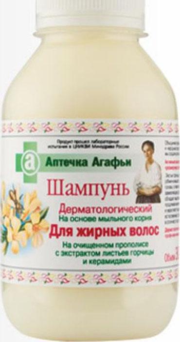 Аптечка Агафьи шампунь Для Жирных Волос, 300 мл071-5-3921Активные компоненты, входящие в состав шампуня, снижает чрезмерную активность сальных желез. Листья горчицы существенно улучшают процессы метаболизма (обмена веществ), нормализуют гидро-липидный баланс кожи головы; а также являются природным антисептиком, оказывая заживляющее действие. Прополис – пчелиный бальзам, обладает высокими защитными свойствами, сохраняя и продлевая жизненный цикл волоса. Керамиды восстанавливают и укрепляют поверхностный слой волоса.Мыльный корень – это естественная, более щадящая основа для мытья волос, в отличие от используемой в обычных шампунях.Дерматологический шампунь рекомендуется как профилактическое средство для жирных волос.