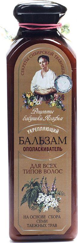Рецепты бабушки Агафьи бальзам укрепление для всех волос, 350 мл
